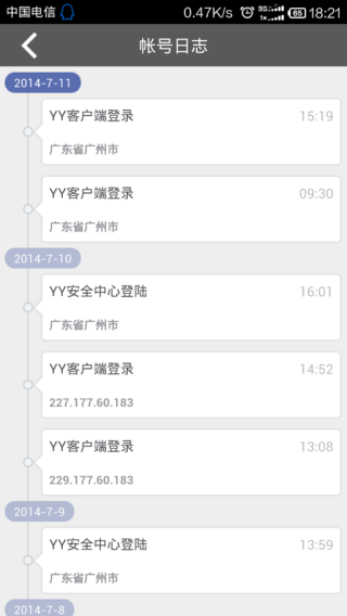 Screenshot_2014-07-11-18-21-10.png